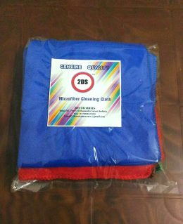 2DS Microfiber Cleaning Cloth