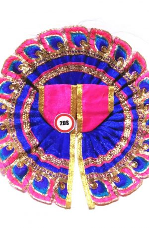 2ds Laddu Gopal Poshak Blue M