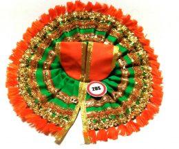 2ds Laddu Gopal Poshak Green Laces