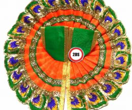2ds Laddu Gopal Poshak Orange M