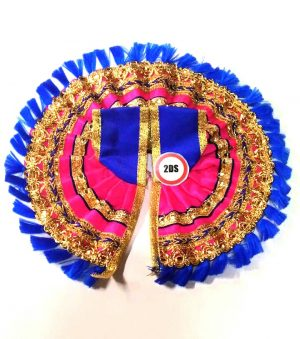2ds Laddu Gopal Poshak Pink Laces
