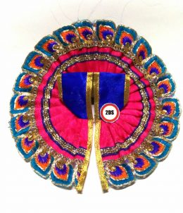 2ds Laddu Gopal Poshak Pink M