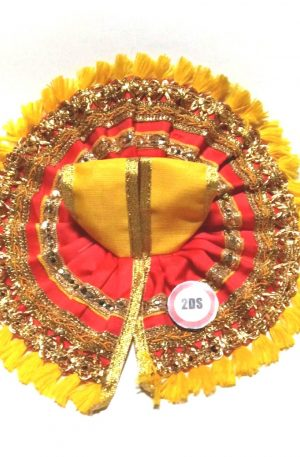 2ds Laddu Gopal Poshak Red Laces