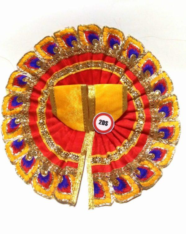 2ds Laddu Gopal Poshak Red M